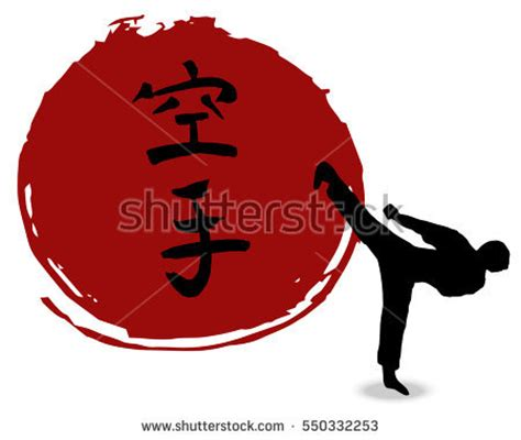 What a black belt means to me essay